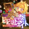 【ビビッドナイト】攻略 魔女の迷宮(ゼオラ編)
