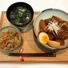 【献立・一汁一菜】炊き込みごはん+角煮+味噌汁