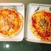 ピザを食べて祝う日、ビットコイン・ピザ・デーでした。