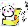 【ブレスレットリメイクサービス】今日は色々出荷作業〜