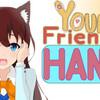 【Your Friend Hana】女の子とチャットしよう
