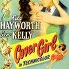 『カバー・ガール(1944)』Cover Girl