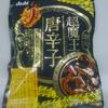 【買ってみた】スナック菓子『超魔王 唐辛子』を買ってみたら、意外に!?