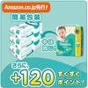 【2017年版】新生児用パンパース(さらさらケア)テープタイプをもっとも安く買う方法