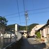 15日目:久礼ゲストハウス恵〜37番岩本寺