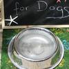 かわいさで選んではだめ?犬の食器の選び方