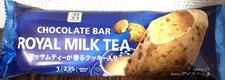 CHOCOLATE BAR ROYAL MILK TEA アッサムティーが香るクッキー入り