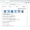 ソーサリアンText 開発者向けマニュアル(ローカルサーバー編)