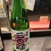 【純米吟醸 三日踊】日本酒見聞録1