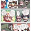【悲報】FGO塩川さん、シナリオライターに皮肉を言われてしまう・・・
