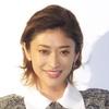 やっぱり長い!山田優、噂の「体の部位」最新写真に再度驚愕の嵐