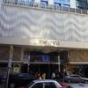 ホテル ザ ・ミラ の「窓落下」事件