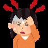 今度は娘が頭痛だよ、今日も引きこもります