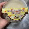 コスモフーズ:りんごチーズプリン/ルイボスティーゼリーinマロンプリン