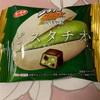 有楽製菓:ブラックサンダーひとくちサイズ(ピスタチオ/ 濃密くるみのガトーショコラ