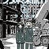 少女終末旅行、コミック・アニメ・アンソロジー