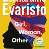 Girl, Woman, Other / バーナーディン・エヴァリスト: 2019年を代表する1冊
