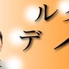★二度と日本の地を踏まないようにお願いしたいと思います。