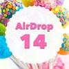 【AirDrop14】無料配布で賢く!~タダで仮想通貨をもらっちゃおう~