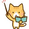 猫の瞳孔の大きさは感情表現?細いときや開いたままは目の病気かも?