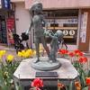 彫刻放浪:足立区南部(1)