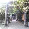 荏原神社祭神 (品川貴船社)