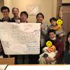 『学び合い』千葉の会 12/01 日