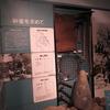 えぃじーちゃんのぶらり旅ブログ~コロナで巣ごもり 北海道中頓別町編 20210714