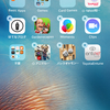 iPhone の アイコン整理機能が何気にiOS11でアップデートされていた