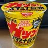 ネットの記事で高評価だった日清カップヌードルシリーズの「ガツン!とスタミナ醤油」を食べて見た! #グルメ #食べ歩き #ラーメン #カップ麺