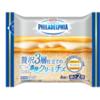 スーパーで買えるチーズ「フィラデルフィア 贅沢3層仕立ての濃厚クリーミーチーズ」が驚きの旨さ!