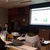 """【お知らせ】国立市公民館・NHK学園高等学校共催 子ども・若者を支える""""つながりワークショップ""""で活動報告をしました"""