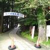 奈良県天川村へ