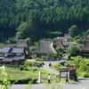 日本の田舎が好き!京都 美山かやぶきの里でリチャージ