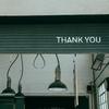 「すみません」より、「ありがとう」を言える人でありたい。