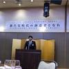 塩尻青年会議所の新年祝賀会へ