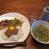 日本を感じた夕飯。