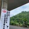良い経験をさせてもらいました! 第6回全九州少年少女空手道選手権大会