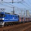 第1145列車 「 甲212  JR九州 YC1系(100番台2両+200番台4両)の甲種輸送を狙う 」