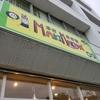 本格韓国料理がテイクアウトできるお店! あさひ公園目の前 まきまき家