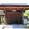 京都 紅葉100シリーズ  世界遺産 西芳寺(苔寺)