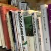 3月28日のブログ「週末の12キロのジョグ、読みかけの本を読み進め、関市観光HP「せきのまど」」