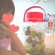 【手作り梅ジュース】 子どもも喜ぶ☆リンゴ酢で作る簡単な梅シロップの作り方