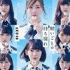 【2017】年間CD売上ランキング!