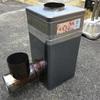 【材料、工程写真あり】一斗缶ロケットストーブを作ってみた