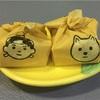 短歌スイング 11    芥川龍之介6       今日はきびだんごを頂きました。