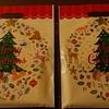 【メリークリスマスイブ】プレゼントの準備は大丈夫!? ~たちまち、あつ森に遊びに行ってみよっ~