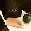 【福岡土産の新定番】三日月屋 天然酵母のクロワッサン
