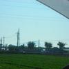 筑波山を久々に撮影する