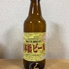 東京 ホッピービバレッジ 日本橋ビール